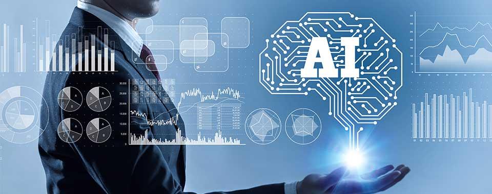 เทคโนโลยี AI หรือปัญญาประดิษฐ์