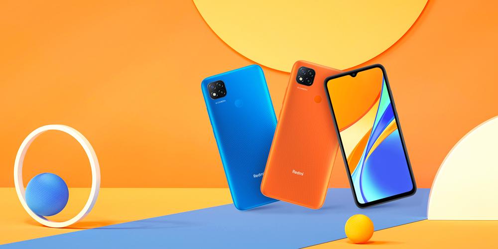 Redmi 9C สมาร์ทโฟนตัวใหม่
