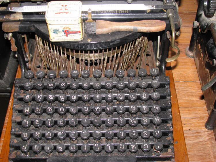 เครื่องพิมพ์ดีด การสื่อสิ่งพิมพ์
