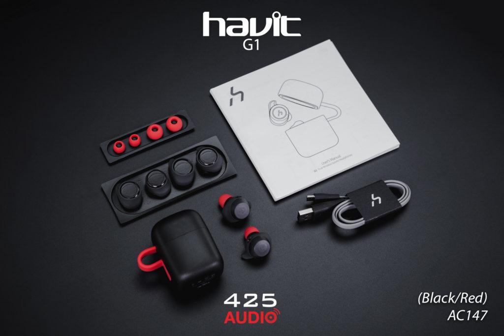 HAVIT หูฟังรุ่น G1 -สเปคของหูฟังชิ้นนี้