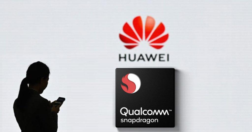 รัฐบาลสหรัฐอเมริกาอนุญาตให้ Qualcomm สามารถขายชิพ 4G ให้กับ Huawei
