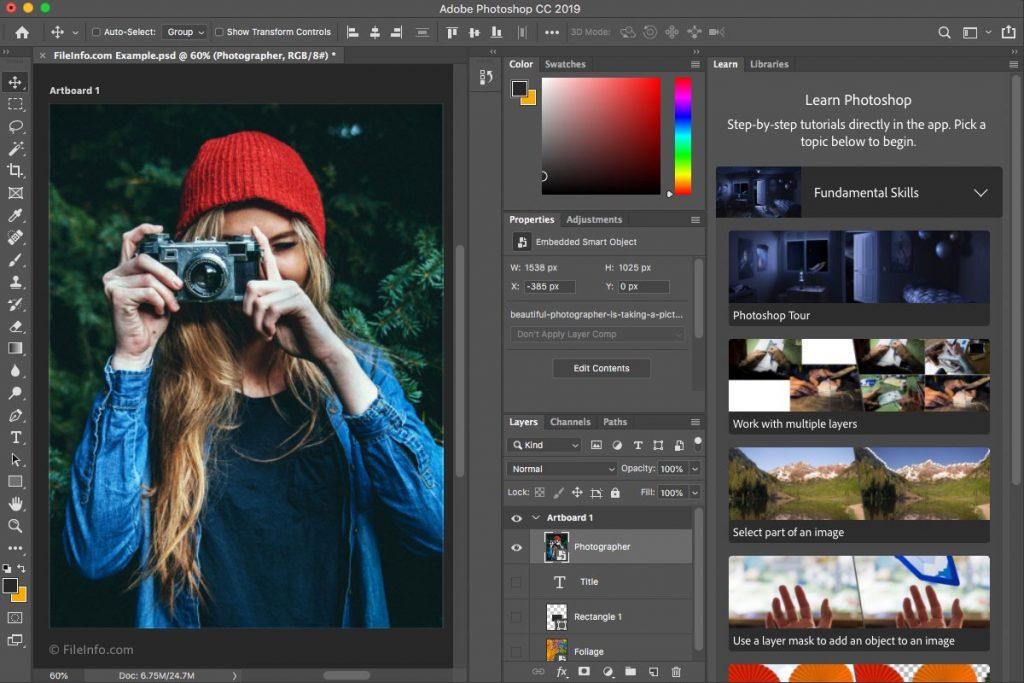 อะโดบี โฟโตชอป Adobe Photoshop